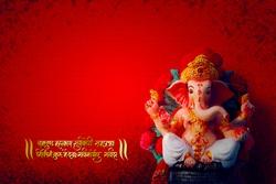 lord ganesha with sanskrit shlok - vakratund mahakay suryakoti samprabh nirvighnam kurume dev sarvkareshu sarvada in hindi calligraphy