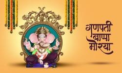 "Lord Ganpati. flower garland decoration for Ganesh Chaturthi festival of India. Hindi calligraphy ""Ganpati Bappa Morya"