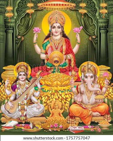 Lord Laxmi, Lord Ganesha, Lord Saraswati with colorful background wallpaper , Diwali Pooja poster design for wallpaper Stock photo ©