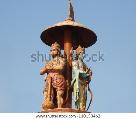 lord rama and hanuman india
