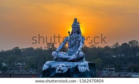 lord shiva parmarth Niketan Haridwar Foto stock ©