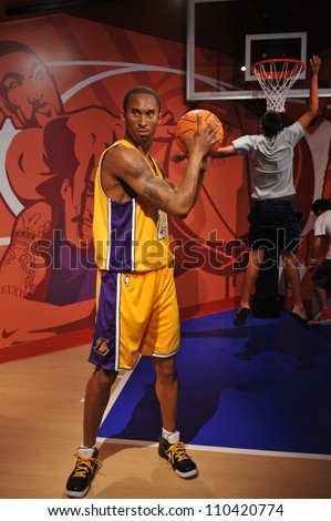 LOS ANGELES, CA - JULY 21, 2009: Kobe Bryant waxwork figure - grand opening of Madame Tussauds Hollywood.