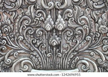 Lotus Silverware Carving