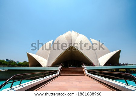 Lotus Temple, a Bahai House of Worship that notable for its flowerlike shape, Delhi, India