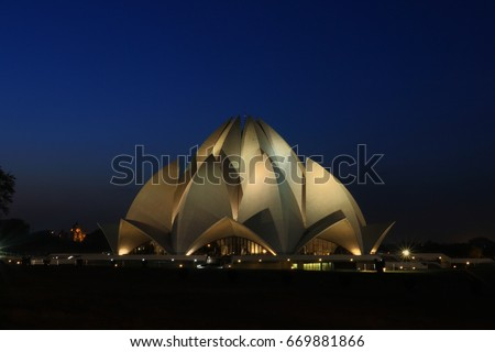 Lotus Temple at Delhi, India