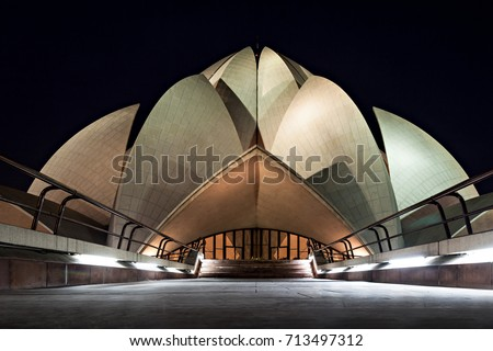 Lotus Temple in New Delhi, India. The Bahai House of Worship in New Delhi, popularly known as the Lotus Temple due to its flowerlike shape.