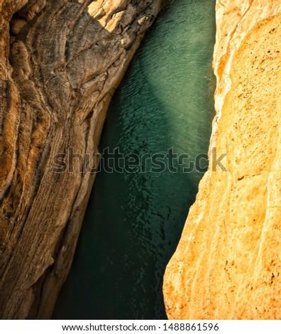 Love canal at Kerkyra island in Greece.  Stock fotó ©