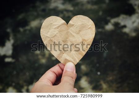 Love heart #725980999