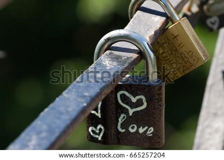Love heart symbol eternal on metal lock. Romantic concept. Pretty valentine background #665257204