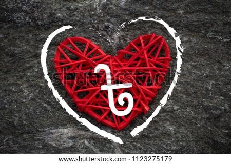 Love of money. Bangladeshi taka symbol on a red heart. Love theme #1123275179