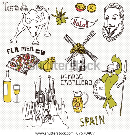 Royalty Free Love Spain Doodles Symbols Of Spain 84450634 Stock