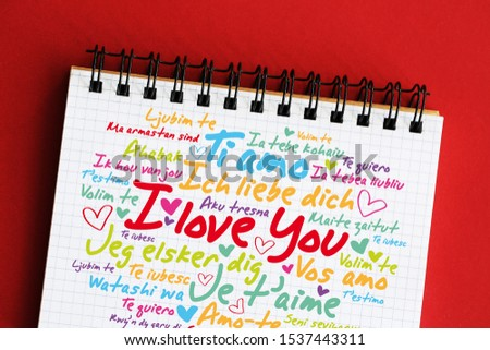 "love words ""I love you"" in different languages of the world #1537443311"