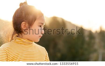 Lovely Asian girl in the sunshine #1333556915