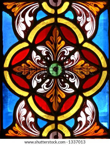 religious stained glass | eBay - Electronics, Cars