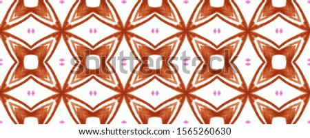 Lovely Wicker Geometry. Colorful Chain mail. Mosaic Effect. Borderless Pencil drawn Crankle. Graphic Endless Fabric. Endless Marker. Colorful Pineapple Rind. Blots Motif.