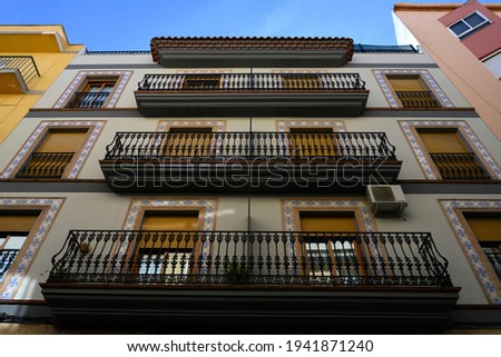Low angle view of apartment exterior, Ubeda, Jaen Province, Spain Photo stock ©