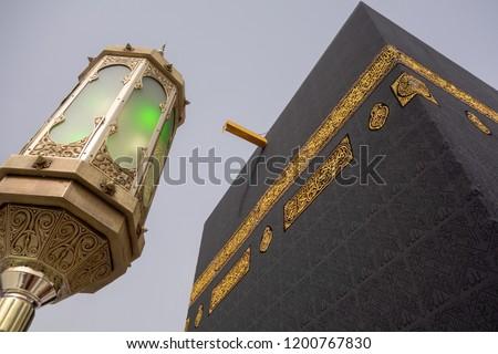Low angle view of Kaaba in Mecca, Saudi Arabia.