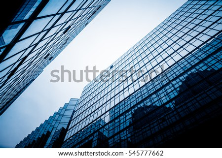 low angle view of skyscrapers in city of China. #545777662