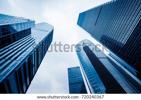 low angle view of skyscrapers in city of China. #720240367