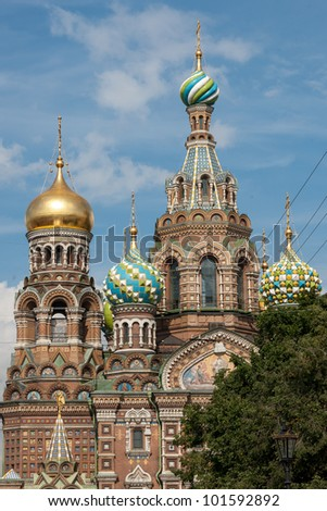 Low angle view of the Church of the Saviour on Spilled Blood, St. Petersburg, Russia