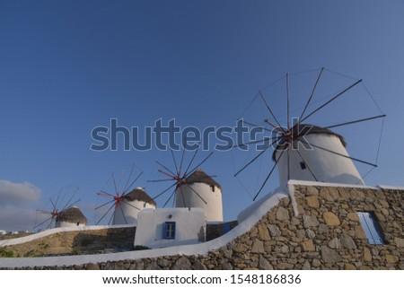 Low angle view of Windmills of Kato Myli in Mykonos, Greece Zdjęcia stock ©