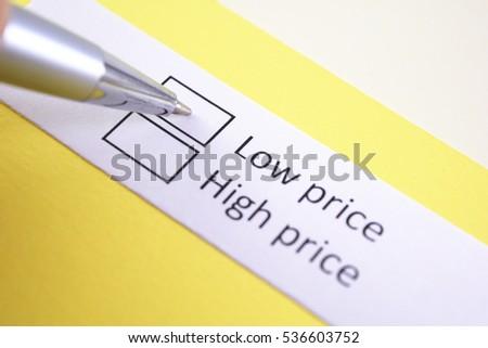 Low price or High price? Low price. #536603752