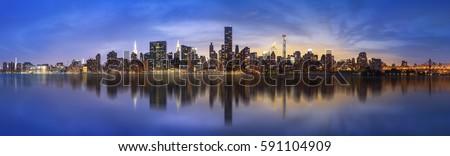 Lower Manhattan skyline. Giant panoramic view USA #591104909