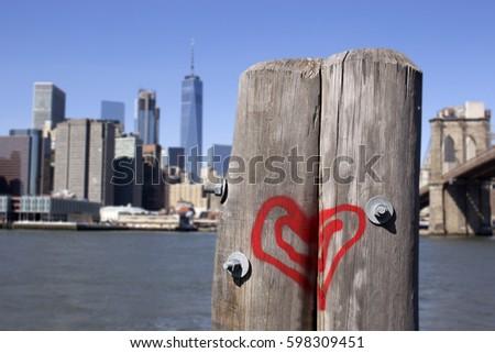 Lower Manhattan Skyline with heart - 2017 #598309451