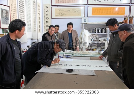 Luannan - April 7: writing calligraphy writing on the spot, on April 7, 2015, luannan county, hebei province, China