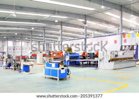 LUANNAN COUNTY - MAY 27: mechanical equipment in a production workshop, on may 27, 2014, Luannan county, Hebei Province, China   #205391377