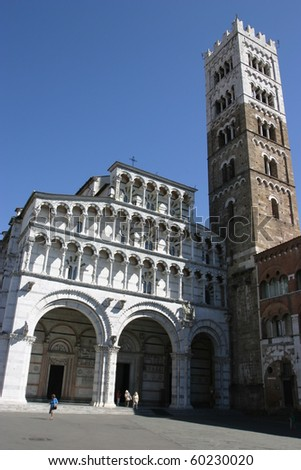 Lucca, Tuscany, Italy, the masterpiece Dome, the facade and the tower bell