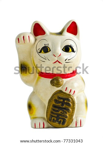 Lucky cat front Isolate