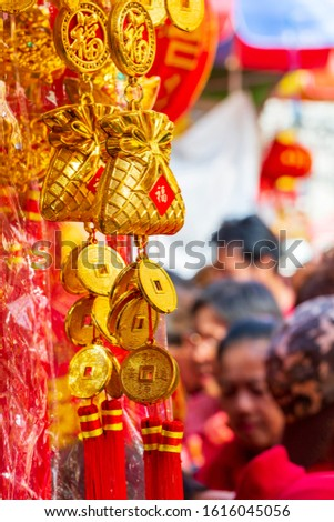 Lucky charm is a Chinese New Year decoration,Shopping for Lunar New Year.This is for good fortune and wellness.-Image