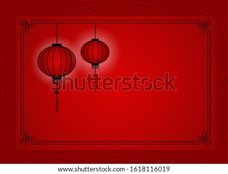 Lucky Chinese new year decoration with black and red lantern and red paper fan  background