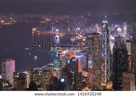 Lugard Road, Hong Kong - Jan 4, 2019 : The night view of Hong Kong from Lugard Road                   #1426920248
