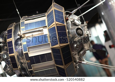 Shutterstock Luna 3 was a Soviet spacecraft launched in 1959, the third space probe to be sent to the neighborhood of the moon
