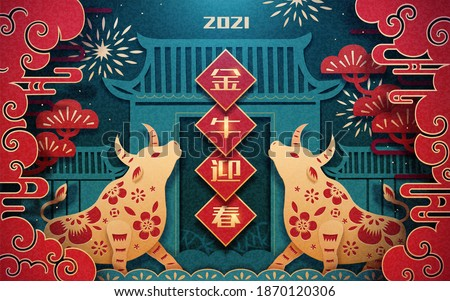 Lunar new year greeting card in luxury 3d paper cut design, with bull, cloud and Chinese roof. Concept of Chinese zodiac sign ox. Translation: Welcome the year of ox