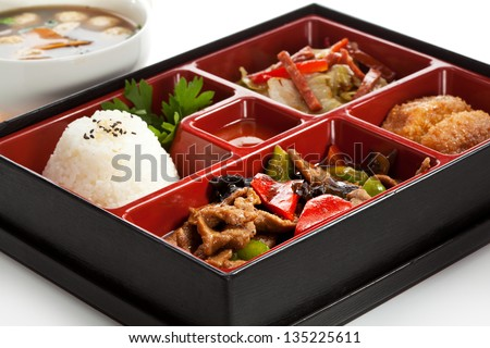 Lunch Box (Bento) - Meat with Mushrooms, Cabbage Salad, Rice and Deep Fried Banana