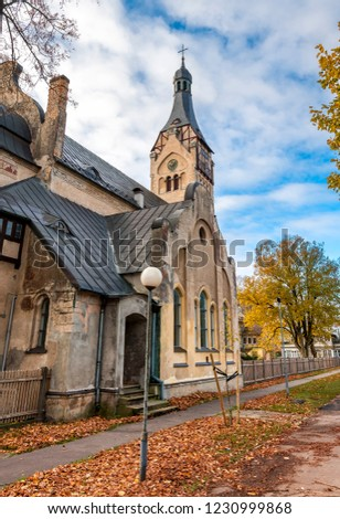Lutheran church in Jurmala, Latvia, EC. Building represents Neo-gothic and Art-Nouveau style in archetecture  that was very popular in the East Europe in 19-20-th century.
