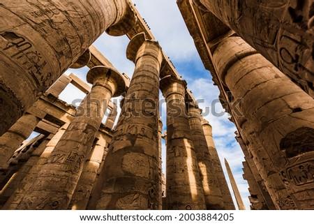 Luxor Tempel Karnak Luxor Temple, Karnak,  Egypt Ramses 2  Avenue of Sphinxes in the Karnak temple in Luxor, Egypt temple of hatshepsut Egypt Temple of Tutankhamon