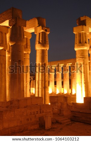 Luxor temple submerged with lights #1064103212