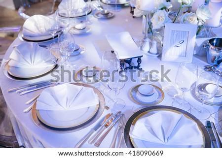 luxurious banquet hall #418090669