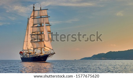 Luxury sailing yacht under sail. Yachting sport  competition Stockfoto ©