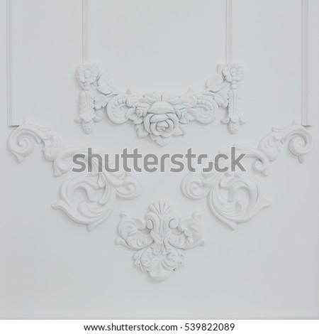 luxury white wall design bas...