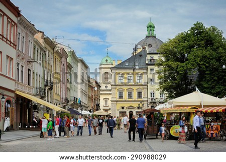 "LVIV, UKRAINE - Jun 18, 2015:  View of a central square of Lviv ""Market Square"""