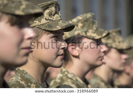 LVIV, UKRAINE - Sep 21, 2015: Cadets of the Academy of the Land Forces of the Armed Forces of Ukraine named Hetman Sagaydachnogo during a meeting with President of Ukraine Petro Poroshenko