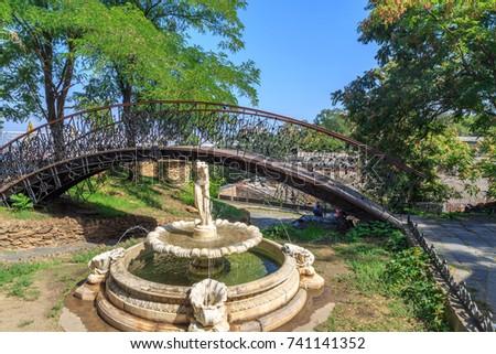Lyubovnoye serdtse (heart of love) near tioschin bridge in old Odessa, Ukraine #741141352