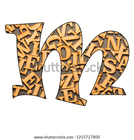 M, Letter of the alphabet - Wooden letters. White background #1255727800