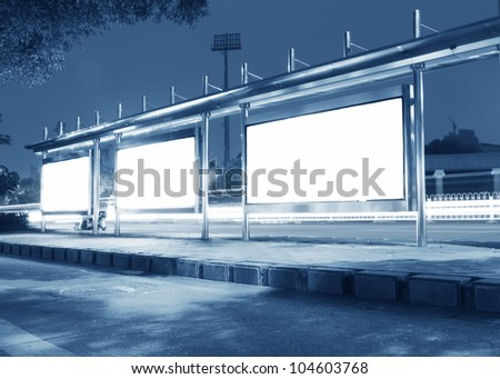 Ma roadside billboards, a very good material(Night)