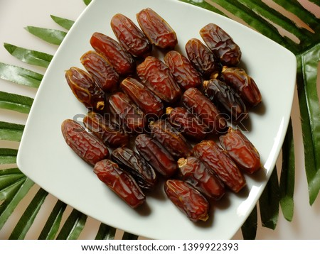 Mabroom dates fruit. dates fruit consumed by Muslims throughout the world when breaking fast during the month of Ramadan. Mabroom dates from the city of Medina, the Kingdom of Saudi Arabia. #1399922393